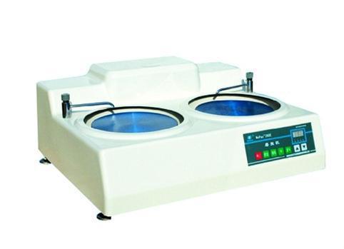 mp-300se-metallography-specimen-grinding-polishing-machine