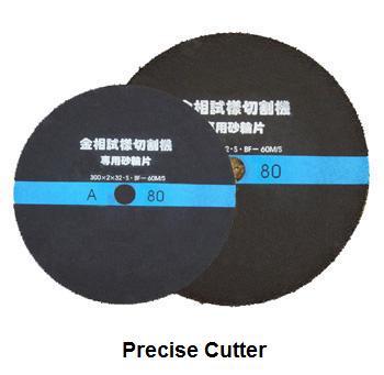 precise-cutter