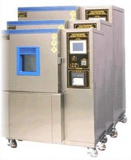 programmable-temperature-humidity-chamber-custom