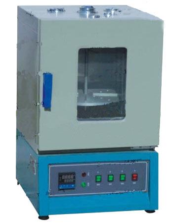 Asphalt Oven(Type 82)